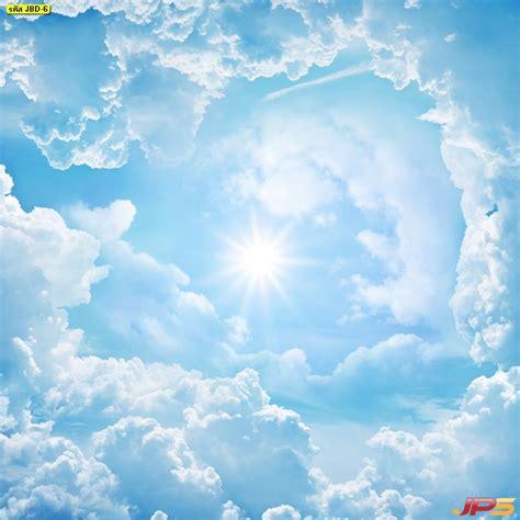 ภาพเมฆและดวงอาทิตย์บนท้องฟ้าดั่งแดนสวรรค์ รวมรูปท้องฟ้า