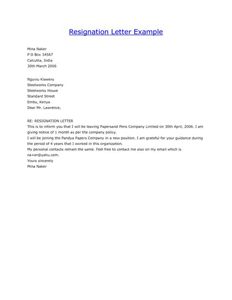 letter  resignation sample letter