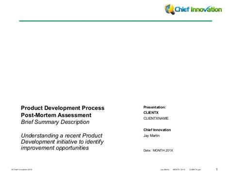 product development process improvement  post mortem