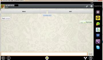 cara install jad file di blackberry tanpa program tambahan kang journals
