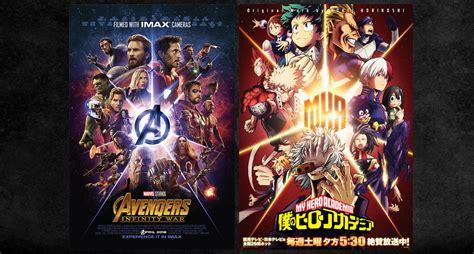 hero academia teams   marvels avengers