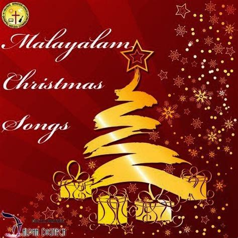 Neeyanarambham Song By Kester And Andriya From Malayalam