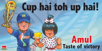 amul hits amul  taste  india