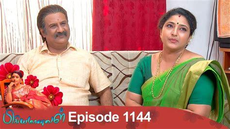 Zee Tv Tamil Serial Tamil Dhool