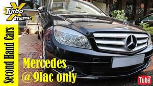 Second Hand Cheap Cars For Sale - On Sale Cars - Mercedes    Bmw    Skoda    Honda