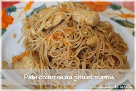 nouilles chinoises comme au restaurant au poulet marine