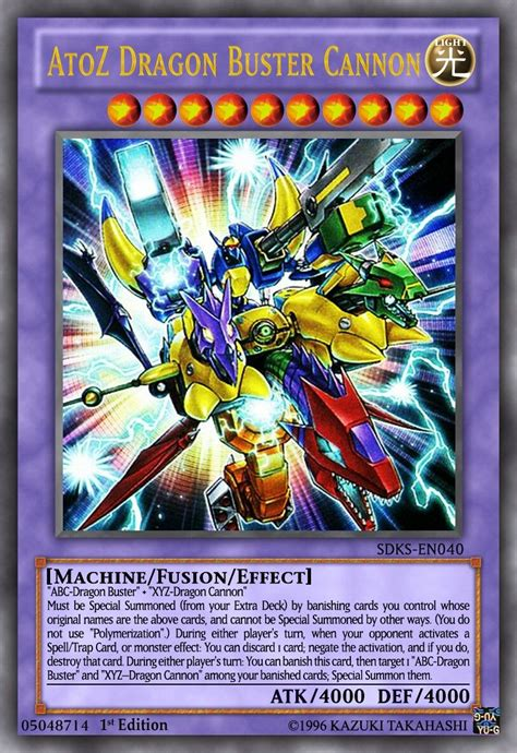 atoz dragon buster cannon  images custom yugioh