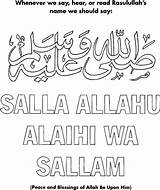 Rasulullah Islamicnet sketch template
