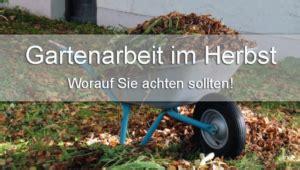 Soll Den Garten Im Herbst Umgraben by Garten Umgraben Gt Warum Wann Wie Womit Gt Gt Tipps