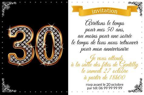 Invitation Anniversaire 30 Ans Chiffres Diamants