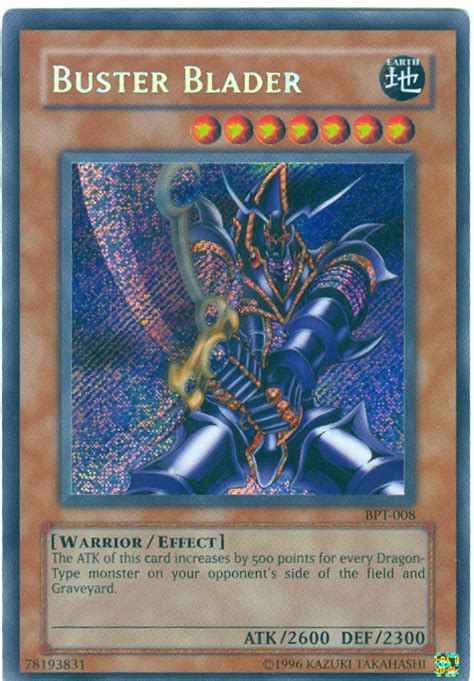 Yugioh Gx Duel Academy Buster Blader Deck by Yu Gi Oh Buster Blader 2003 Bpt 008 Collectors Tin Nrmt