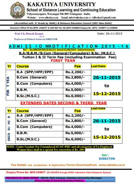 k u distance education admissions results at www sdlceku
