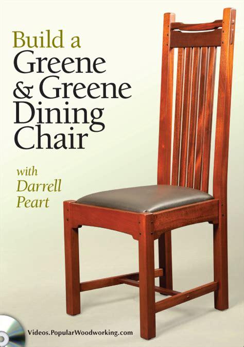 build  greene greene dining chair video