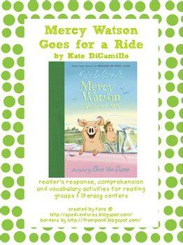 mercy watson    ride literature study packet