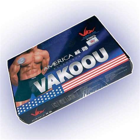 apotik lelaki celana vakoou asli usa america