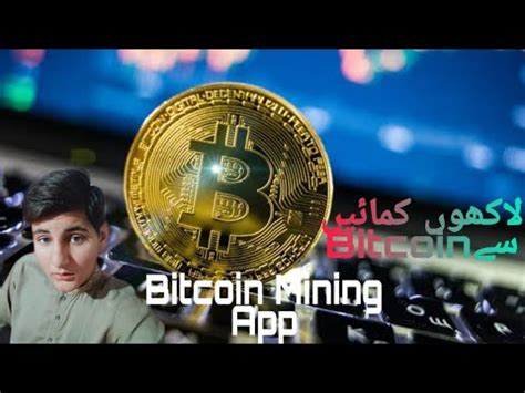 You will find more information about the bitcoin price to usd by going to one of the sections on this page such as historical data, charts, converter, technical analysis. How earn money by Bitcoin mining 😱  Earn $100 dollars daily by Bitcoin mining  `🔥By browser ...