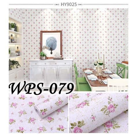 meth wallpaper sticker wps079 white n flower gold