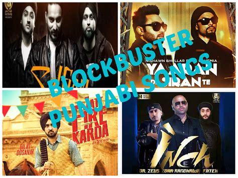 Indian Punjabi Bhangra Songs Mp3 Free Download 2015