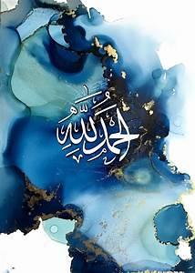 Pin, On, Modern, Islamic, Art