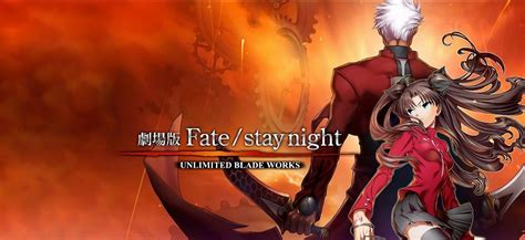 xem phim fate stay night unlimited blade works movie