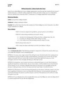 writing a good college admissions essay in third person teel academic essay writing sit