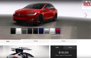 Walkthrough of Tesla Model X Design Studio Configurator