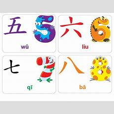 7 Best Languages Images On Pinterest  Languages, Chinese