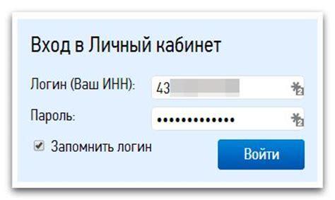 Сайт налоговой инспекции воронежской области официальный