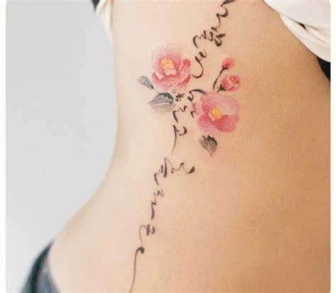 tatouage fleur de cerisier signification cochese tattoo