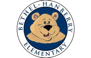 bethel hanberry elementary home