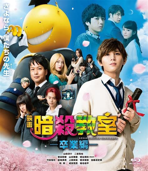 Top Chart Anime Action Crunchyroll 2nd Quot Assassination Classroom Quot Live Action