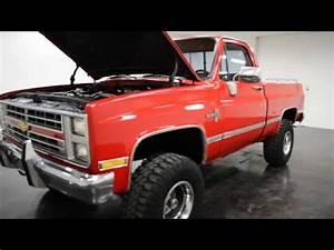 1987 Chevrolet Silverado 4x4 Pickup YouTube