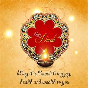 congratulations marriage card teluguone greetingsdeepavali greetings deepavali