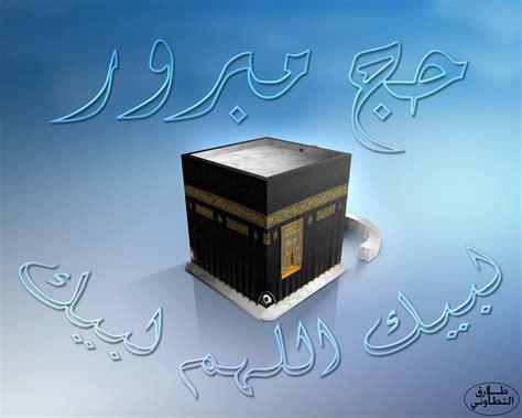 blog pics wallpaper bb islami