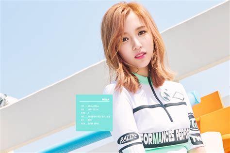 Myoui Mina Twice Hairstyle   HairstylesMill