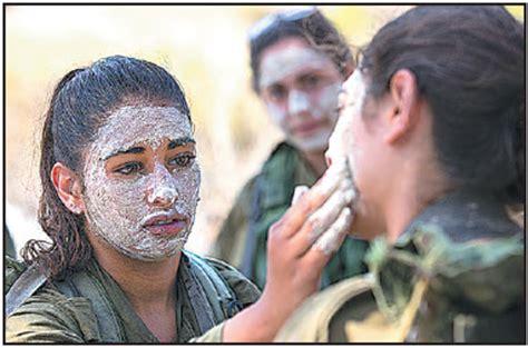 israeli female soldiers   mixed gender bardalas