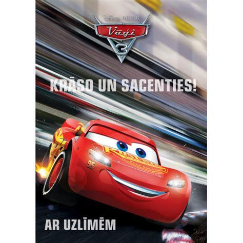 Vāģi 3. Krāso un sacenties! Ar uzlīmēm. Disney Pixar