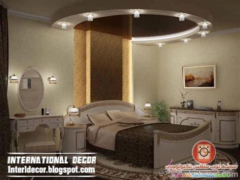ceiling designs for small bedroom ديكورات اسقف الجبس 2014 ديكورات مرة حلوة 2015 ديكورات 18410   images iyvs