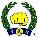 Tang soo do fist symbol meaning