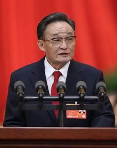 Wu delivers NPC Standing Committee work report   Work ...