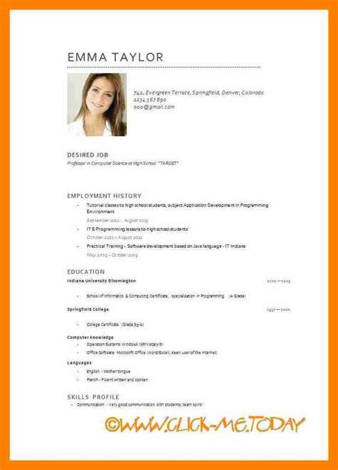 3 international cv format pdf sephora resume