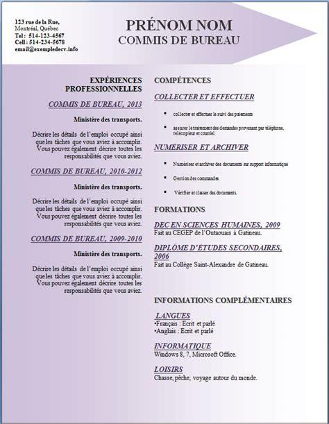 Le Cv Exemple by Mod 232 Les Gratuits Des Exemples De Cv 163 224 169 Exemple