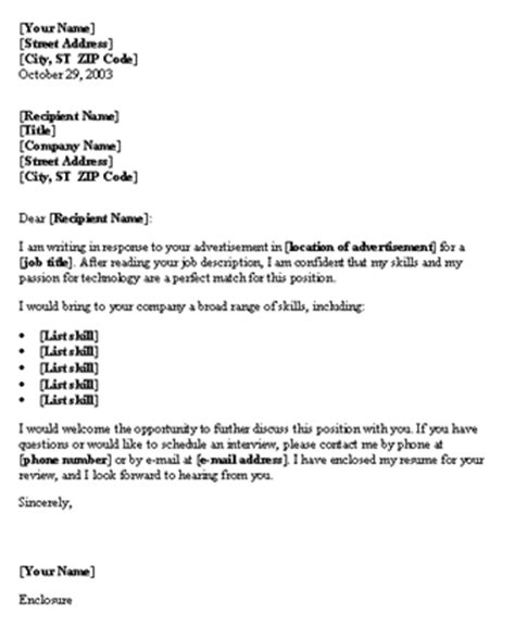 cover letter samples for resume useful resume cover letter templates useful letters 21168   sample resume cover letter for technical position