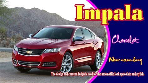 2020 Chevrolet (chevy) Impala
