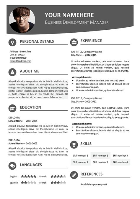 Word resume & cover letter template by profilia resume boutique on @creativemarket. Hongdae Modern Resume Template