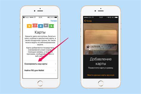 iphone apple pay как настроить apple pay на iphone и apple apple