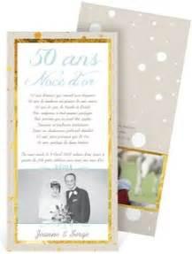 50 ans de mariage texte 1000 idées sur le thème noces d 39 or sur anniversaire de mariage 50 ans 50