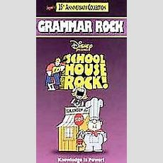 Schoolhouse Rock Dvds & Movies Ebay