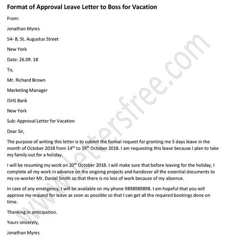 approval letter  boss  vacation leave sample letter