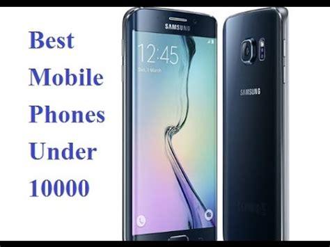 top  smartphone   mobile phones   youtube